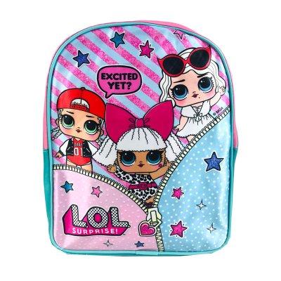Wholesaler of Mochila infantil satinada LOL Surprise 28cm