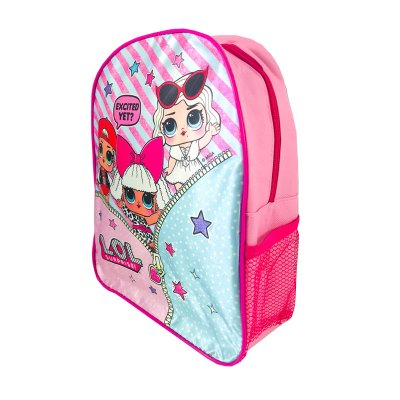 Wholesaler of Mochila infantil satinada LOL Surprise 30cm