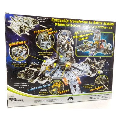 Wholesaler of Nave Transformers - Dark of the Moon