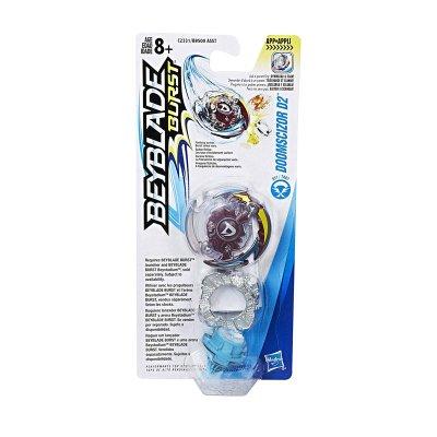 Wholesaler of Peonza Beyblade Burst Doomscizor D2