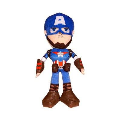 Peluche Capitán América Marvel 55cm
