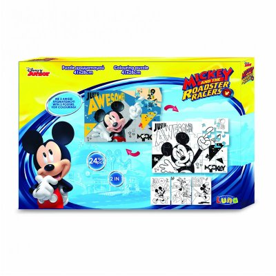 Puzzle Mickey and The Roadster Racers 2 en 1 24pzs