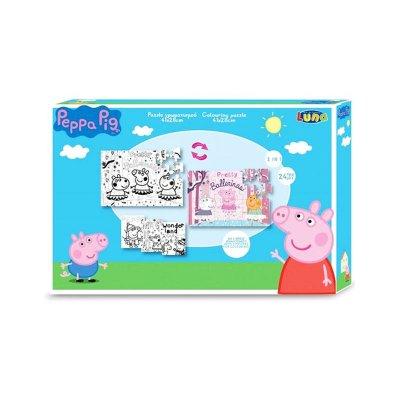 Puzzle Peppa Pig 2 en 1 24pzs