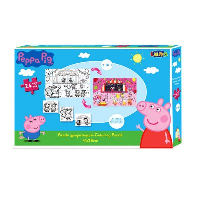 Puzzle Peppa Pig Festival 2 en 1 24pzs