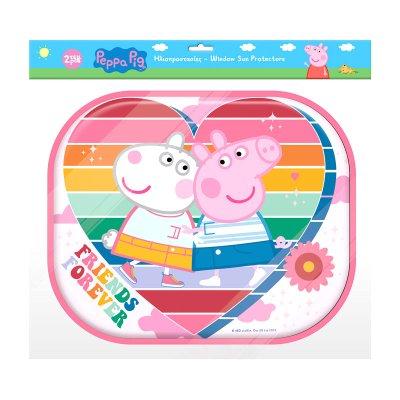 2 parasoles laterales Peppa Pig Friends con lámina colorear