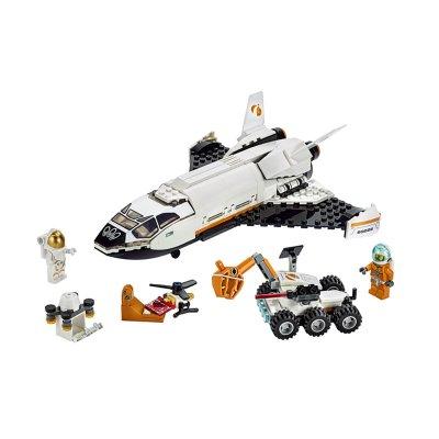 Wholesaler of Lanzadera Científica a Marte Lego City Space Port