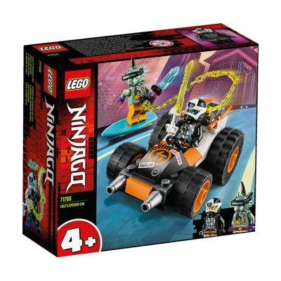 Wholesaler of Deportivo Sísmico de Cole Lego Ninjago
