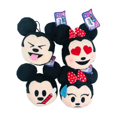 Wholesaler of Beanbags peluches Disney Emoji 10cm - modelo 2