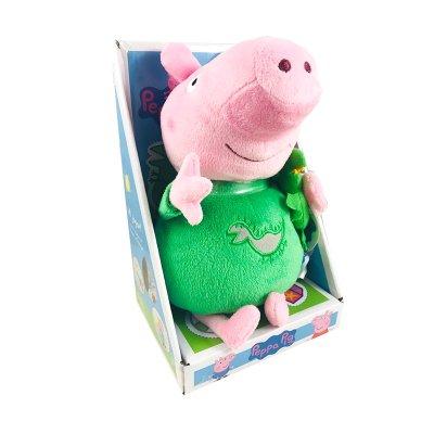 Peluche George c/dragón Peppa Pig 20cm