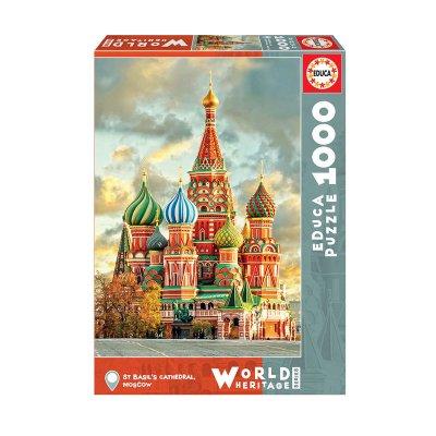 Wholesaler of Puzzle Catedral San Basilio Moscú 1000pzs