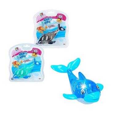 Juego acuático delfín eléctrico Aqua World Cb Toys