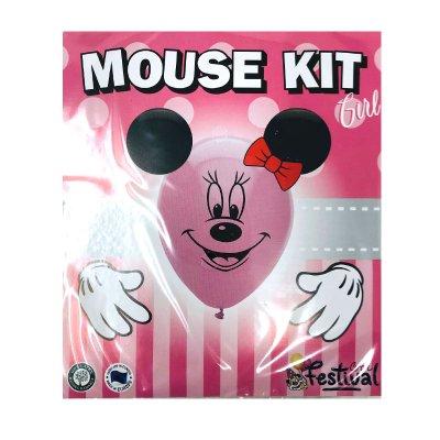 Wholesaler of Globo de fiesta Minnie Mouse