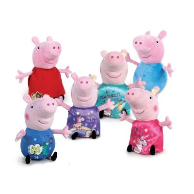 Wholesaler of Peluche Peppa Pig 17cm