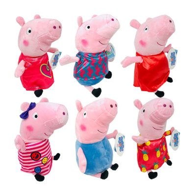 Peluches Peppa Pig Fun 31cm - modelo 1