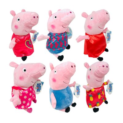 Peluches Peppa Pig Fun 31cm - modelo 2