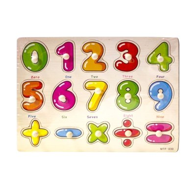 Puzzle madera encajable números en ingles 15pzs