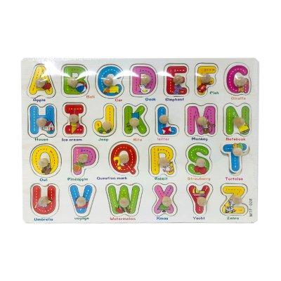 Puzzle madera encajable letras en ingles 26pzs