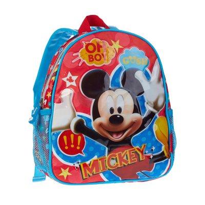 Mochila infantil Mickey Jump