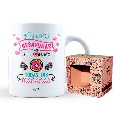 Wholesaler of Taza cerámica frases - Quiero besayunar a tu lado todas las mañanas
