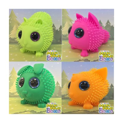 Wholesaler of Expositor Softy Friends Dulces Ojos Bosque